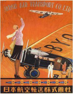 Japan Air Transport Co poster