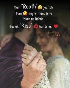 Romantic Quotes For Girlfriend, Romantic Quotes For Her, Sexy Love Quotes, Love Quotes Poetry, Couples Quotes Love, Muslim Love Quotes, Love Picture Quotes, Love Husband Quotes, Love Smile Quotes