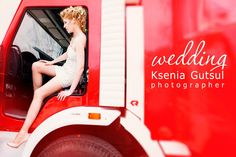 #wedding #love  #happy #photo #bride  #weddingday #kseniagutsulphoto