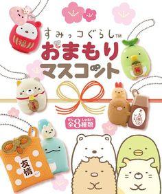 Summikogurashi Animals Lucky Charm Mascot Re-Ment Miniature Blind Box $6.49 http://thingsfromjapan.net/summikogurashi-animals-lucky-charm-mascot-re-ment-miniature-blind-box/ #sumikko gurashi stuff #san x product #kawaii Japanese stuff
