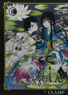 El Manga xxxHOLiC: Rei de las CLAMP volverá a publicarse el 27 de Junio.