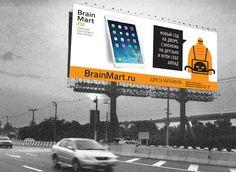 Фирменный стиль интернет-магазина бытовой техники BrainMart от студии Oneione