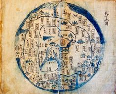 A rare 19th century Korean world map based on the Shan Hai Jing ancient Chinese book of geography.