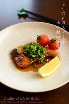 はなまるマーケットさんで紹介させていただいたお料理はこちら「ブリの和風ステーキ☆柚子胡椒風味」まずぶりの下ごしらえをします1. ぶりの両面に塩をまんべんなくふ… Sushi Recipes, No Dairy Recipes, Asian Recipes, Cooking Recipes, Healthy Recipes, Meal Recipes, Seafood Dishes, Food Menu, Food Presentation