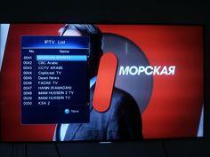 Arab Channel list 05