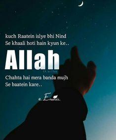 Allah Quotes, Quran Quotes, Islamic Inspirational Quotes, Islamic Quotes, Positive Quotes For Life, Life Quotes, Muslim Love Quotes, Urdu Poetry, Life Lessons