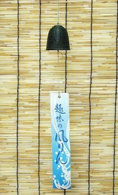 JAPANESE Furin chime Wind Bell NANBUTETU IRON NEW FROM JAPAN (S)