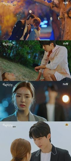 [Spoiler] Added episode 1 captures for the #kdrama 'Bride of the Water God 2017'