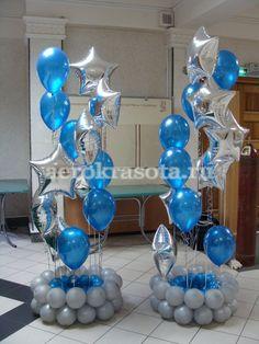 Floor bouquet idea with balloon base