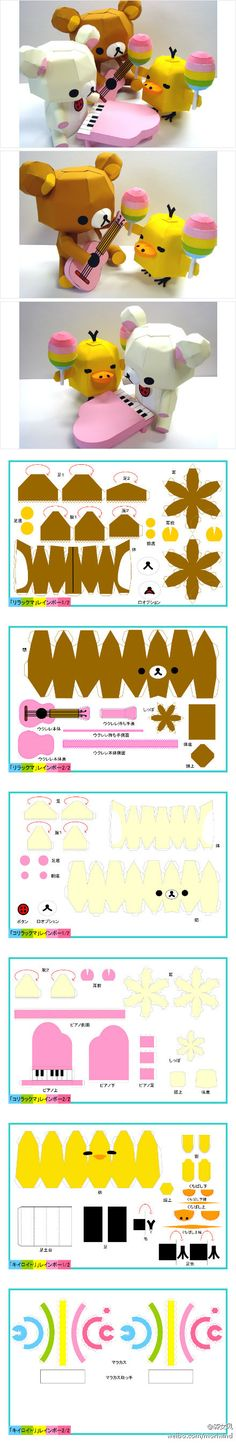 Manual the DIY Meng material accessories cool to play the wave of things to open the concert ~ ~ ~