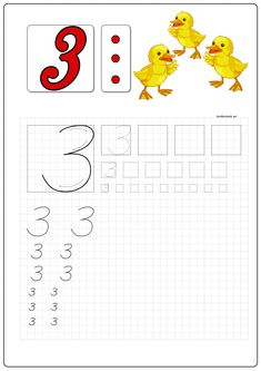 Прописи с цифрой 3 Kindergarten Worksheets, Preschool Activities, Activities For Kids, First Grade Math Worksheets, Tracing Worksheets, English Vocabulary, Baby Cards, Kids Education, 1