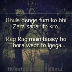 Thora waqt tou do 😔 My Poetry, Poetry Quotes, Hindi Quotes, Sad Quotes, Urdu Poetry, Best Quotes, Quotations, Love Quotes, Inspirational Quotes