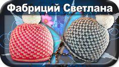☆Шапка узором шахматка, вязание крючком для начинающих, crochet.