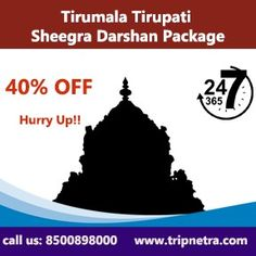 14 Best Tirupati Tour Packages From Hyderabad | TTD Tirumala Balaji