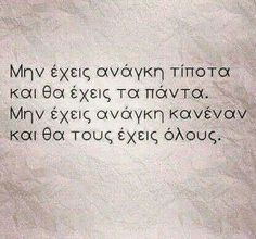 . Nice Quotes, Best Quotes, Greek Quotes, Artemis, Life, Instagram, Living Alone, Frases, Cute Quotes
