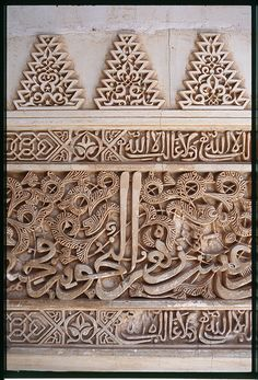 Detail in Alhambra Granada Spain just perfect, TRUE. Sacred Architecture, Architecture Details, Indian Architecture, Arabesque, Quran Wallpaper, Carl Zeiss Jena, Islamic Calligraphy, Calligraphy Alphabet, Granada Spain