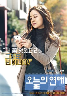 Moon Chae Won 문채원 ヽ(*⌒∇⌒*)ノ - Upcoming Drama: The Flower of Evil in June 2020 Korean Wave, Korean Star, Korean Actresses, Actors & Actresses, Love Forecast, The Flowers Of Evil, Yong Pal, Lee Bo Young, Movie Talk