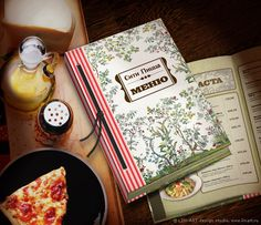 Меню кафе пиццерии от «ЛИН-АРТ»