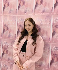 Spring baby Jessica Jung recently held her birthday fan meeting in Macau wearing a combination of soft pink and black for a chic and sweet style. Jessica Snsd, Jessica & Krystal, Krystal Jung, Kim Hyoyeon, Seohyun, Jessica Jung Fashion, Jessica Jung Style, Neon Light, Instyle Magazine
