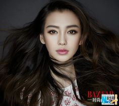 Hong Kong's Hottest Model, Angelababy, Poses for BAZAAR and Talks about Looking… Beauty Makeup, Eye Makeup, Hair Makeup, Hair Beauty, Bridal Makeup, Wedding Makeup, Asian Make Up, Asian Eyes, Angelababy