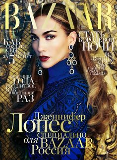 #JenniferLopez by Steven Gomillion & Dennis Leupold for the cover of #HarpersBazaarRussia December 2014