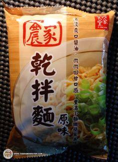 #1305: A-Sha Instant Noodle Original Flavor | The Ramen Rater