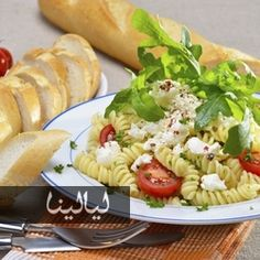 سلطة المعكرونة بالجبن Mozzarella, Feta, Pesto Rouge, Sauce Pesto, Pasta Salad, Potato Salad, Potatoes, Ethnic Recipes, Grilled Chicken
