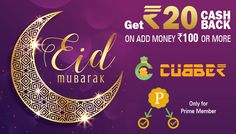 May the magic of this #Eid bring lots of happiness in your life and may you celebrate it with all your close friends & may it fill your heart with wonders. Eid Mubarak By #Cubber.  Now Running Cubber Prime #Offer: Get 20 Rupees #Cashback on Add Money 100 Rupees. Download and Install app: https://www.cubber.in/app/?utm_source=rk&utm_medium=pinterest&utm_campaign=prime20