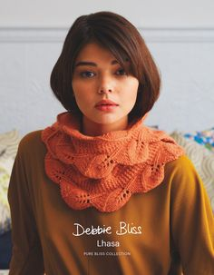 Lhasa (Pure Bliss Collection) | Debbie Bliss