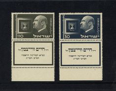 Israel Stamps with Tab Scott 70 71 Mint NH | eBay