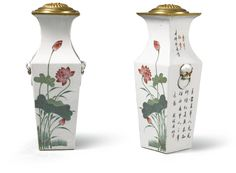 Pair of Chinese porcelain vases, Qing Dynasty, late 19th/early 20th century 41cm. high