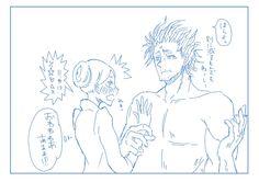 Anime Dad, Manga Anime, Black Clover Manga, Fantasy Art Men, Black Cover, Ereri, Fun Facts, Clever, Literature