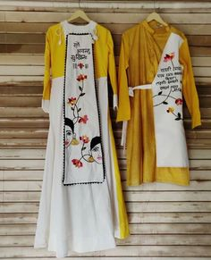 Kurti Designs Party Wear, Kurta Designs, Blouse Designs, Hand Embroidery Dress, Embroidery Suits, Boys Kurta Design, Navratri Dress, Fabric Paint Designs, Hand Painted Dress