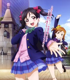 my dreams n reality keep merging atm and im just real disorientated all da time? Blushing Emoji, Love Live, Anime Love, Kawaii Anime, My Dream, All Star, Muse, Idol, Witch
