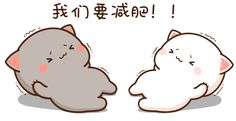 Cute Cartoon Pictures, Cute Images, Cute Pictures, Cute Bear Drawings, Pretty Drawings, Cute Love Gif, Cute Cat Gif, Panda Wallpapers, Cute Cartoon Wallpapers
