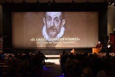 Επίσημη πρεμιέρα της ταινίας «El Greco - Προσωπογραφίες» (ΦΩΤΟ)   902.gr