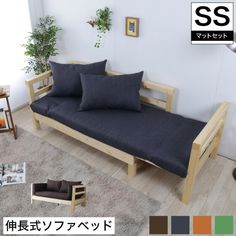 Home Decor Furniture, Furniture Projects, Wood Furniture, Furniture Design, Japanese Bed, Japanese Style House, Sofa Come Bed, Mexican Bedroom, Bedroom Closet Design