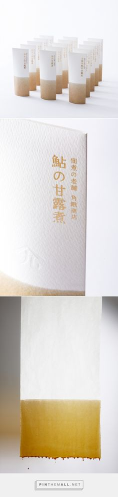 The Dieline Awards 2016: KADOKUWA Kanroni- Ono and Associates Inc. — The Dieline - Branding & Packaging - created via https://pinthemall.net