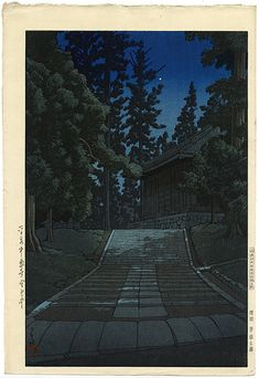 Kawase Hasui, The Golden Hall at Chuson-ji Temple in Hiraizumi, from the series Collected Views of Japan, Eastern Japan Edition