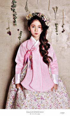 한복 Hanbok : Korean traditional clothes[dress] #modernhanbok