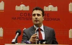 Δημιουργία - Επικοινωνία: Ζάεφ: Υπάρχει συμφωνία σε τρία από τα επτά ζητήματ...