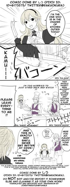 This comic is done by   しう. Reposted and translated with a permission. Do NOT remove the credit source, edit, claim it as your own work or upload it somewhere else! If you like it, please give a rating and bookmark the original work on their Pixiv!     Click Image > Right Click > Open in a New Tab for Full Size