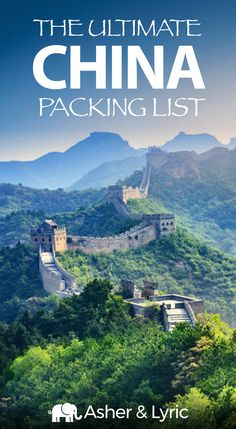 "17 top China packing list items + what to wear & NOT to bring. A lot of people were asking me, ""What should I pack for China?"" so I wrote this complete packing checklist which includes the best travel outfits for China. Packing List For Travel, Travel Tips, Packing Checklist, Vacation Checklist, Travel Hacks, Vacation Packing, Packing Lists, China Travel Guide, Asia Travel"
