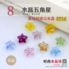 Star beads, many colors - Buywithagents