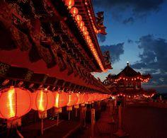 Chinese red lanterns. #China #lanterns