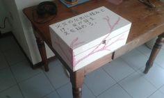 scatola haiku