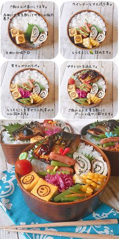 Japanese Lunch, Japanese Food, Bento Recipes, Healthy Recipes, Bento Box Lunch, Food Art, Food And Drink, Dishes, Cooking