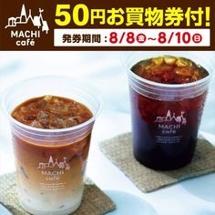 Food Science Japan: Lawson Machi Cafe