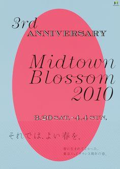 MIDTOWN BLOSSOM 2010 | good design company