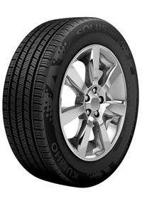 Chi Auto Repair in Philadelphia, PA carries the best Kumho tires for you and your vehicle. Browse our website to learn more about Kumho tires in Philadelphia, PA from Chi Auto Repair. Kumho Tires, Tired, Car, Automobile, Im Tired, Autos, Cars